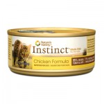 Instinct cat 5oz chicken can 150x150 Todays best cat foods  reviews of canned and raw options