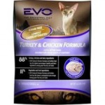 evo 150x150 Best dry cat foods (with caveats)
