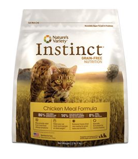Best Dry Cat Foods With Caveats Natural Care Blog